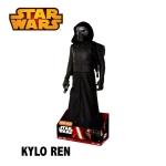 Figurine Kylo Ren de 50 cm