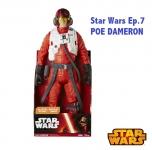Figurine Poe Dameron de 50 cm