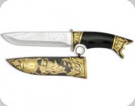 Couteau d'ornement fantaisie  de 34.5 cm